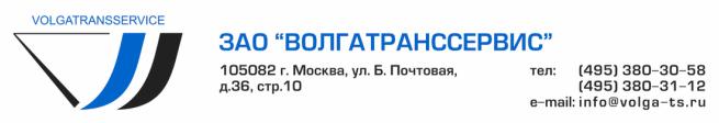 volga-ts.ru